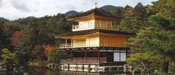 The Golden Pavillion in Kyoto